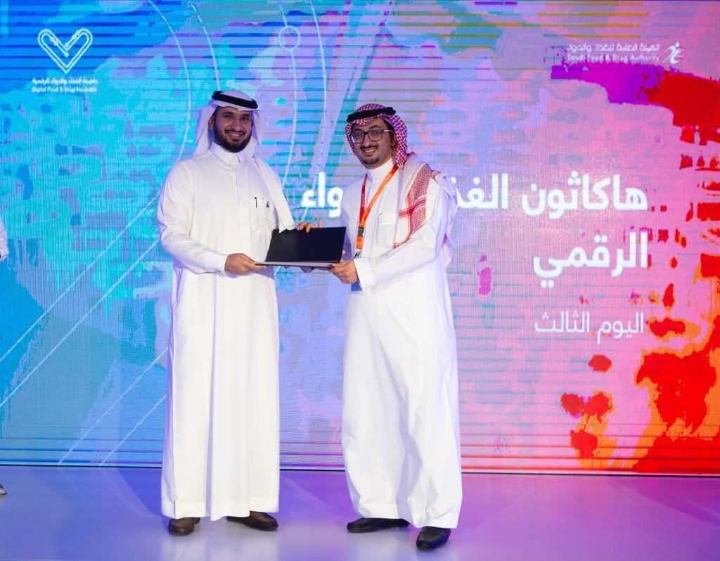 12 projects in the first digital incubator in food and medicine in the Kingdom