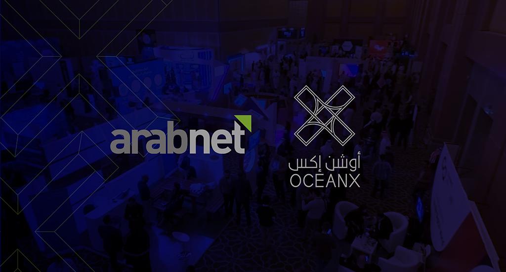 ينطلق غدًا ملتقى عرب نت في الرياض «أكبر حدث تكنولوجي في المملكة»