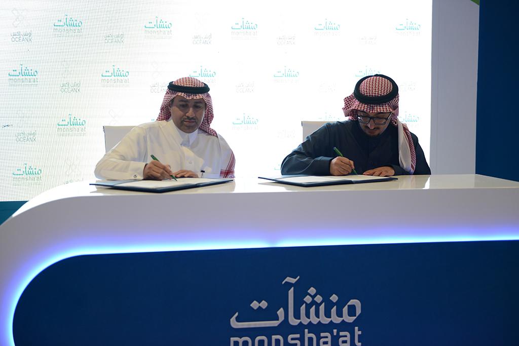 OceanX and Munshaat sign a memorandum of understanding on the sidelines of the Biban Forum in Riyadh